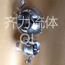304 316L Stainless Steel Sanitary Thread Check Valve