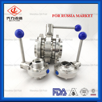 Russia Market Sanitary Stainless Steel Butterfly Valve with Manual Handle